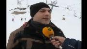 اسکی و قیمت بالای آن