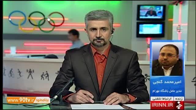 انصراف مهرام از حضور در لیگ برتر بسکتبال
