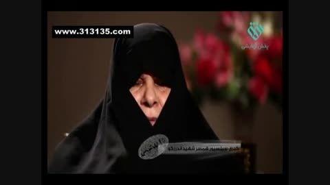 شاهد عینی/ همسر شهید اندرزگو