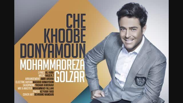 بازگشت سوپراستار گلزار به دنیای موسیقی - امروز آنلاین
