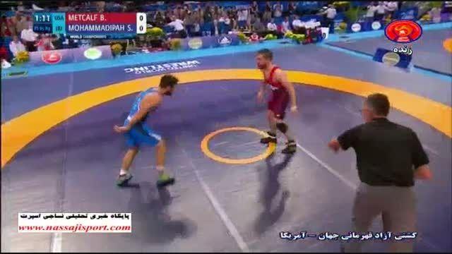 پیروزی محمدی برابر حریف آمریکایی در بازی سوم