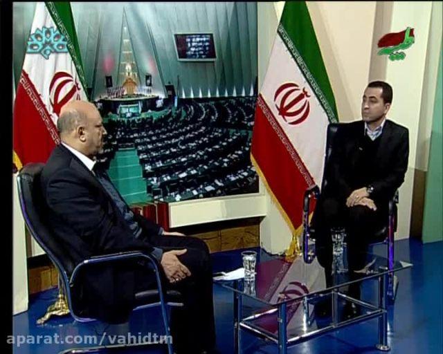 مصاحبه مهم تلویزیونی آقای دكتر منادی عضوهیات رییسه مجلس