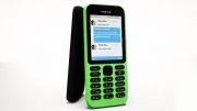 عرضه موبایل ارزان قیمت جدید برند نوکیا توسط مایکروسافت