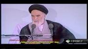 شرکت در انتخابات برای حفظ اسلام-امام رحمه الله علیه
