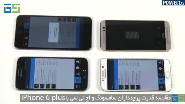 مقایسه نتایج بنچمارک Galaxy S6 و One M9 با آیفون 6 پلاس