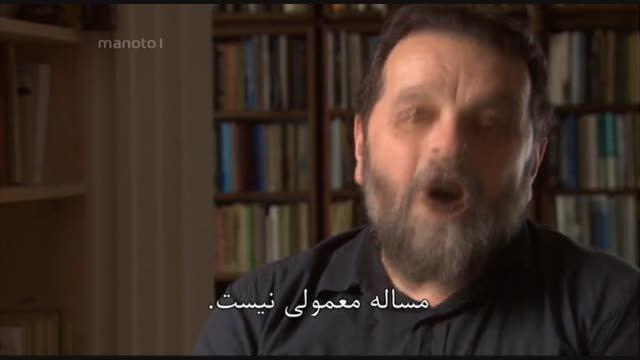 پیام اضطراری با دوبله فارسی - مرگ رییس جمهور