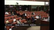 دعوا در مجلس مقدونیه