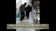 مشکلات بیماران وافراد مسن  در پل هوایی بیمارستان بهشتی کاشان