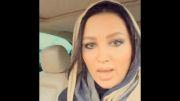 پیام روناک یونسی به مناسبت عید نوروز