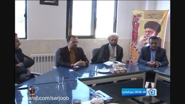خاکسپاری پیکر دو شهید گمنام در بوستان نرگس کمشچه