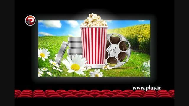 فیلم ببینید اگر خوشتان نیامد پولتان را پس بگیرید!!!