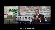 """فساد بانکداری آمریکا و """"فدرال رزرو """""""