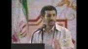 رابطه پدر و پسری احمدی نژاد و امام خامنه ای