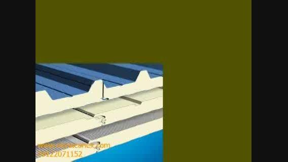 ساختمان ساندویچ پانل 3D PANEL... Sandwich Panel#ساندویچ پانل #قیمت ساندویچ پانل