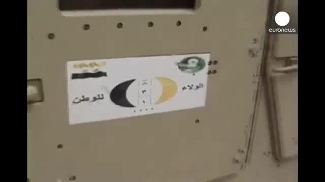 پارلمان عراق نوری المالکی را در سقوط موصل مقصر دانست