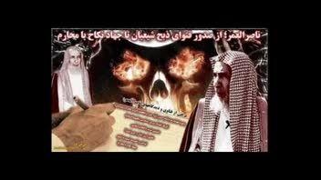 رائفی پور :خطری بزرگ برای جهان اسلام