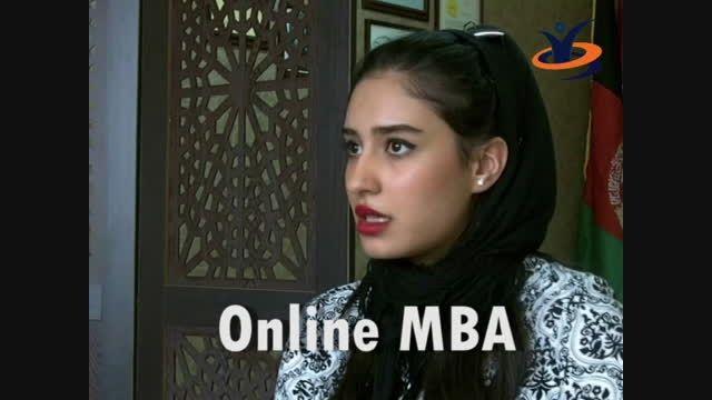 دوره مجازی MBA آکادمی مجازی ایرانیان