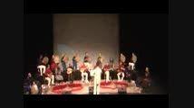 کنسرت گروه موسیقی « دل آسا » - برج آزادی