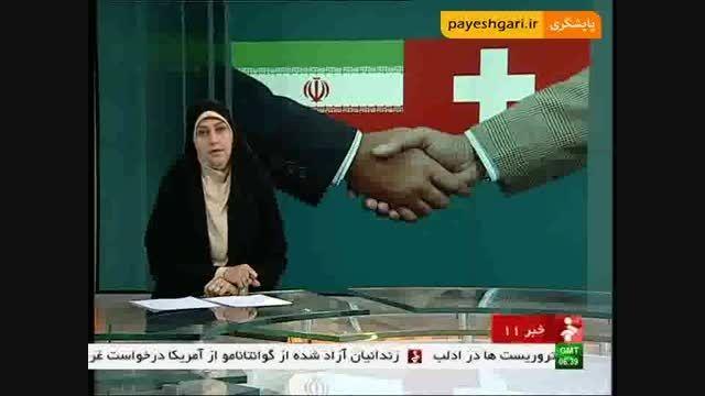 سفر هیات های اقتصادی عمان و سوئیس به ایران