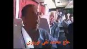 دیدار حاج محمدنقی نوروزی با فرزندش در اشرف بعد از 16سال