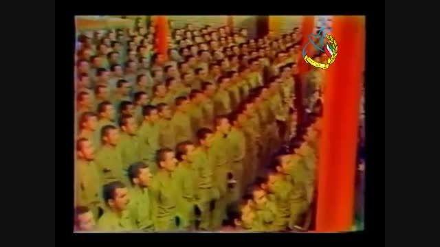 گردان 22 بهمن در حضور امام خمینی(ره)