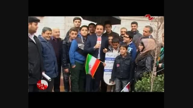 حضور مردم کرج در راهپیمایی 22 بهمن