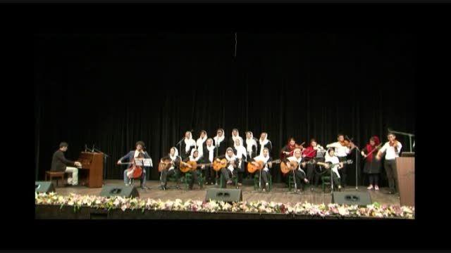 موسیقی هارمونی-دنیای موسیقی در همایش سلامت و زندگی(3)