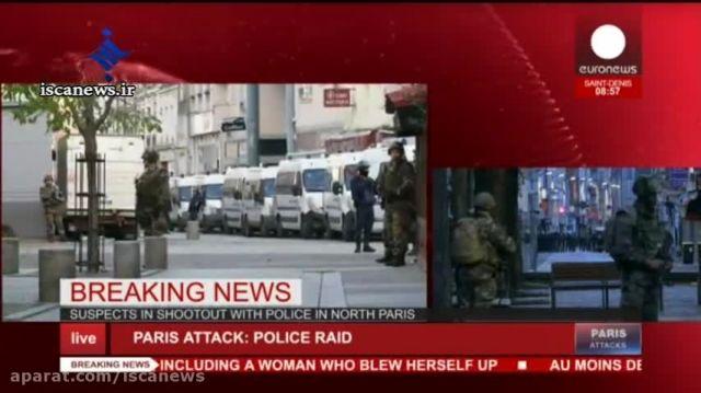 جزییات کامل حمله انتحاری یک زن در پاریس هم اکنون