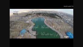 کلیپ زیبای ساوه تصویر برداری هوایی توسط سیدحجت التجا
