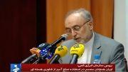 1392/11/30:ایران همچنان برای استفاده صلح آمیز مصمم است؟!!