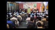 برگزاری کنفرانس « پیام غدیر» دردهلی نو