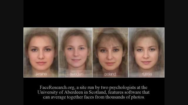 میانگین چهره زنان از 40 کشور جهان ( از جمله ایران )