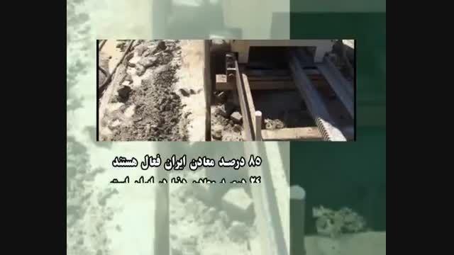 تولید و صادرات سنگ گرانیت