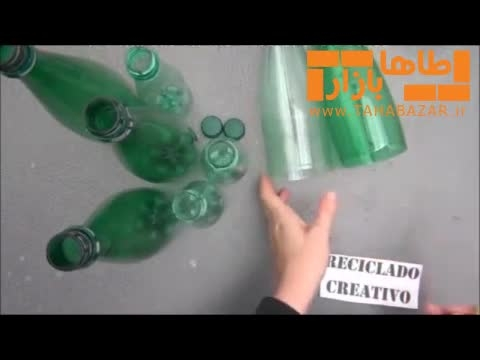 ساختن گلدان تزئینی با بطری های پلاستیکی