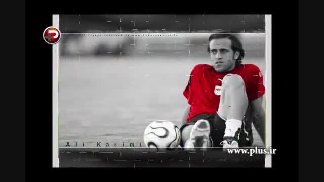 خجالت علی دایی از حضور در ترکیب تیم ستارگان