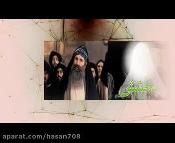 سخنان شیخ پردل درباره داعش