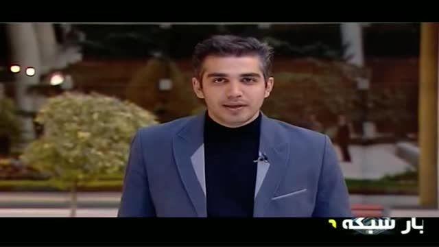 درگیری کریمی با خبرنگار صدا و سیما