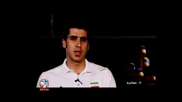 مصاحبه با شهرام محمودی والیبالیست