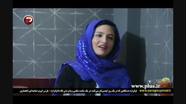 گفتگو با تازه عروس سینمای ایران در شب ازدواجش/قسمت اول