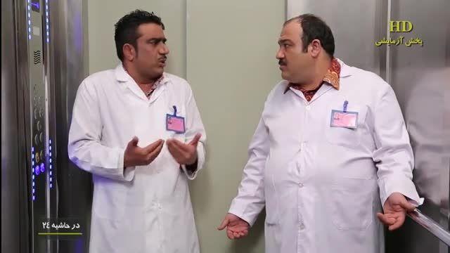 سریال در حاشیه -فلافل فروش دارو فروش شده