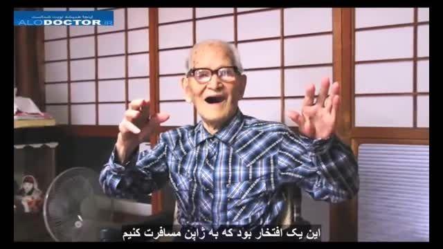 رکورددار مُسن ترین مرد در کتاب گینس