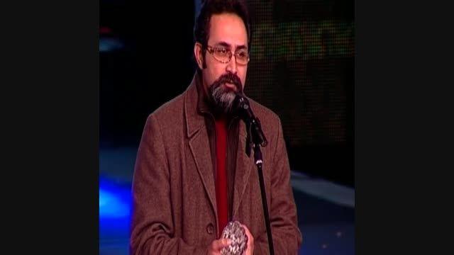 حرفهای وحید جلیلوند پس از دریافت جایزه جشنواره فجر