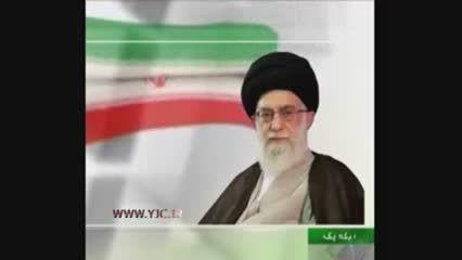 دستورات مهم رهبر معظم انقلاب اسلامی درباره اجرای برجام