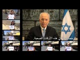 پیام تبریک شیمون پرز بمناسبت ماه رمضان به مسلمانان
