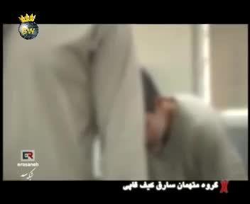 سرقت در ایران - جرائم خشن