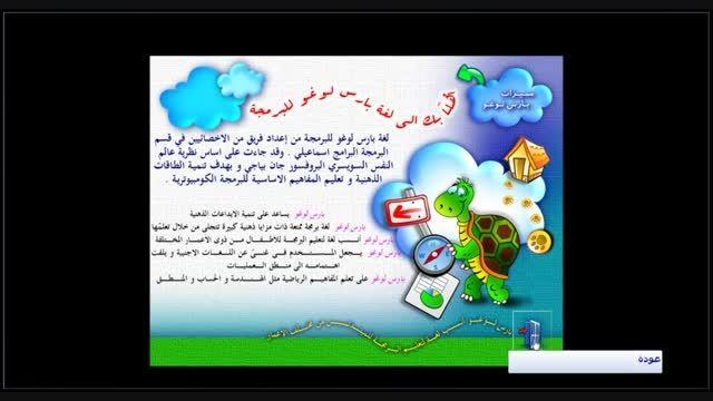 درگذشت سید حمید میرزاده مترجم و گوینده عربی پارس لوگو