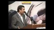 سخنرانی جالب احمدی نژاد .امام زمان