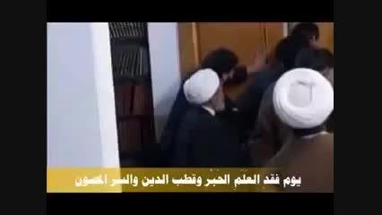تشییع پیکر  مرحوم آیت الله العظمی میرزا جواد تبریزی ره