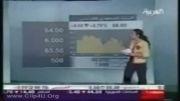 سوتی مجری در شبکه العربیه