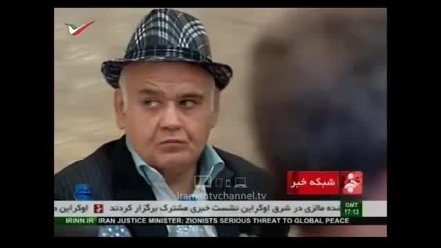 کنایه خنده دار اکبر عبدی استقلالی به پرسپولیسی ها